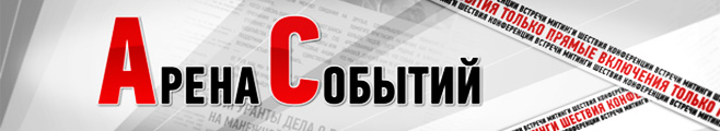 http://media.onlinetv.ru/projects_images/root_images/banner_as_658x120.jpg