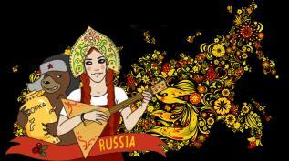 Россия как бренд | Водка, матрёшка, балалайка?
