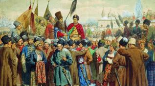История про... | Украина и Россия: вместе или рядом?