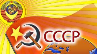 Антология советской песни | Мой адрес — Советский Союз