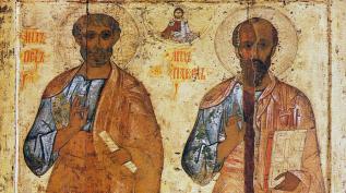Андрей Десницкий | Апостолы