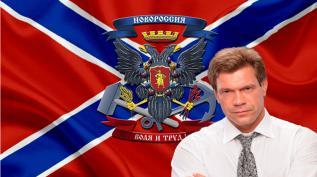 Олег Царев | Украина: дна еще не видно