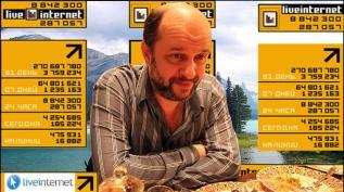 Герман Клименко | Советник Путина?