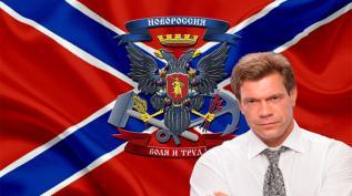 http://media.onlinetv.ru/resize/317/178/project/items/2014/10/27/smotret-online-tv-donbass-carev_FN1cjG1.jpg
