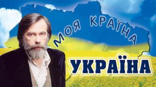 Взгляд из Киева с Михаилом Погребинским