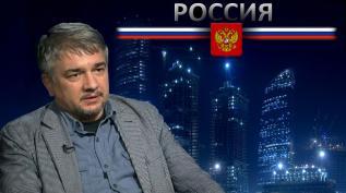 Ростислав Ищенко   Украина и вокруг