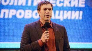 Олег Царёв | План Турчинова: Война