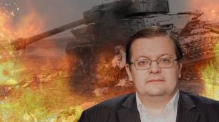 Алексей Исаев | Последнее контрнаступление нацистов