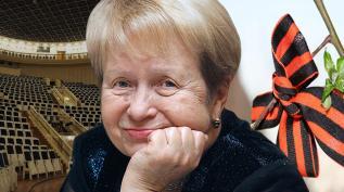 Александра Пахмутова | Песни нашей Родины. О войне… о мире… о любви…