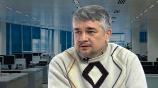 Ростислав Ищенко | Арена событий