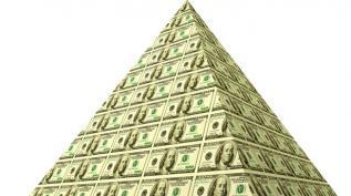 """Кому нужны """"финансовые пирамиды""""?"""