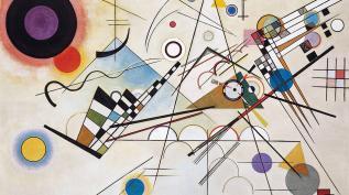 Андрей Ерофеев | Секреты абстракционизма