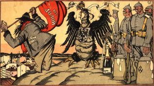 История России в карикатурах